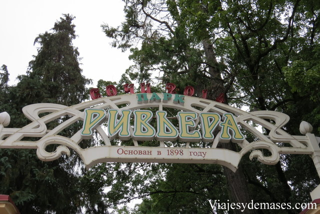 Parque Riviera