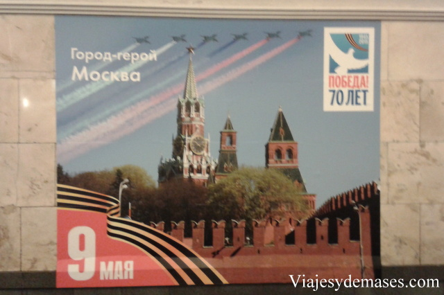 Afiche en el Metro.