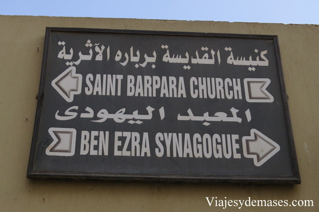 Sinagoga, Barrio Copto.