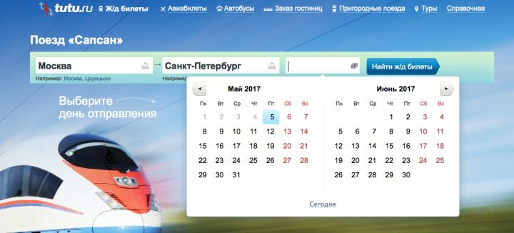 Captura de pantalla 2017-05-05 a la(s) 21.46.01