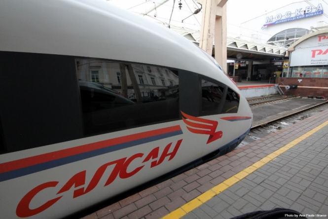 Tren Sapsan